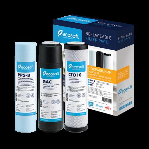 Річний комплект картриджів до системи Ecosoft Absolute 6-50 / Ecosoft P'URE