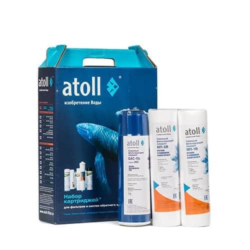 Комплект картриджей Atoll 202 ECO