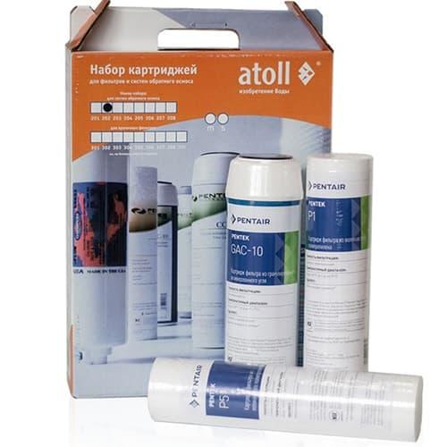 Комплект картриджей Atoll 202 Pentek