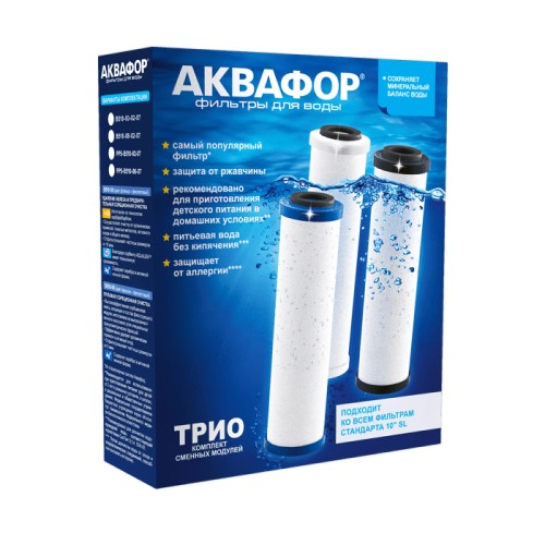 Комплект картриджів Аквафор 510-03-02-07