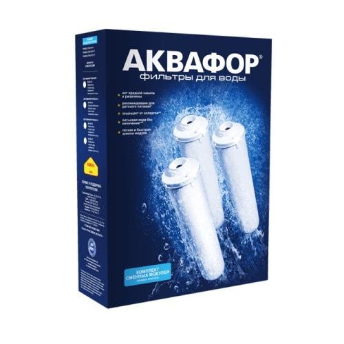Комплект картриджей для  Аквафор Кристалл (K2-K3-K7)
