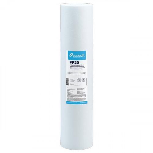 Картридж поліпропіленовий Ecosoft CPV452020ECO, 20 мкм BB20