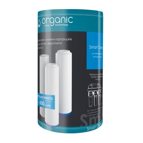 Комплект картриджів до фільтру зворотного осмосу Organic Smart