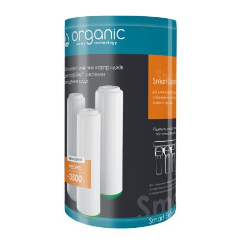 Комплект картриджей к проточному фильтру Organic  Expert TRIO / Ultra