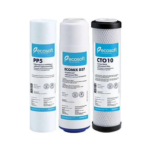 Комплект картриджів Ecosoft CMV3ECO для проточних фільтрів