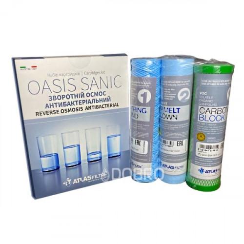 Комплект картриджів OASIS DP SANIC (FA SANIC+CPP SANIC+CB VOC) Atlas Filtri (SE6075200)