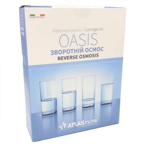 Комплект картриджів OASIS DP (CPP+LA+CPP) Atlas Filtri (LSP000004)