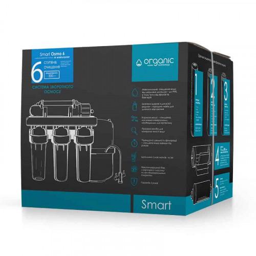 Фільтр зворотного осмосу Organic Smart OSMO 6