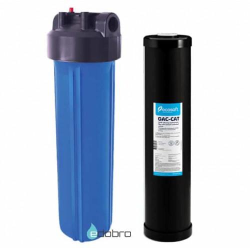 Фильтр Ecosoft типа Big Blue 20  с картриджем от сероводорода в комплекте