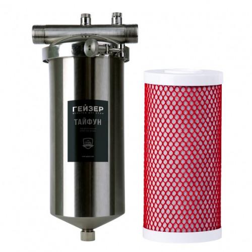 Фильтр комплексной очистки Гейзер Тайфун 10BB с картриджем Арагон 3