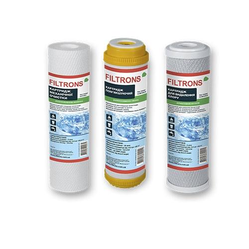 Комплект картриджів 1-2-3 Filtrons для жорсткої води