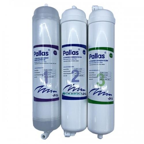 Комплект картриджів попереднього очищення до осмосу Pallas Smart