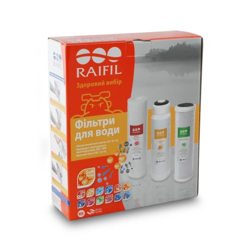 Комплект картриджів пом'якшуючий Raifil Resin Trio